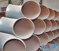弯头厂家对碳钢弯头的焊接处理方法
